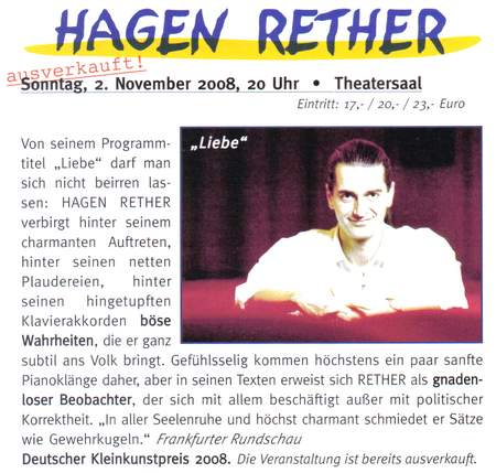 Hagen Rether