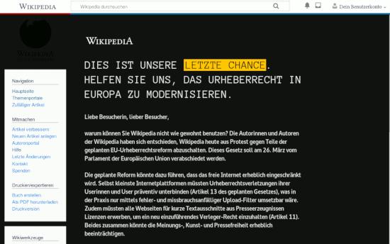 Bildschirmfoto der deutschsprachigen wikipedia: Dies ist unsere letzte schangse. Helfen sie uns, das urheberrecht in europa zu modernisieren